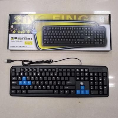 爵蝎办公键盘图片素材